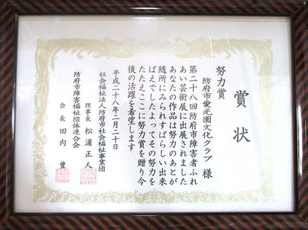 20160315-1